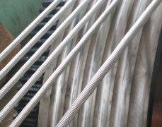 150/25钢芯铝绞线