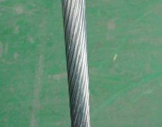 240/30钢芯铝绞线